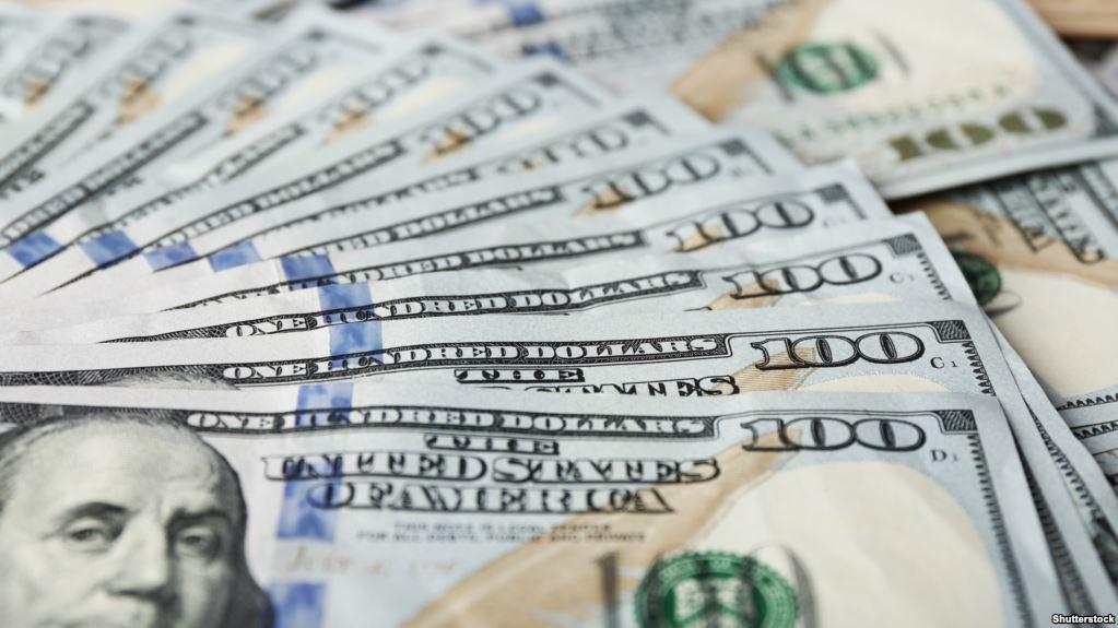 Четыре года расследованию кражи миллиарда: виновные не наказаны