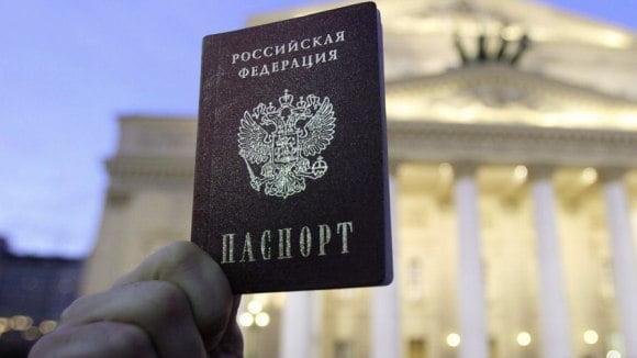 Получить гражданство женившись на россиянке условия
