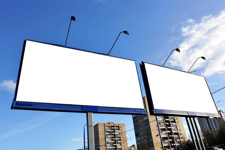 Установка рекламных конструкций для наружной рекламы