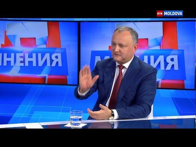 Додон выразил недоверие основному российскому госканалу
